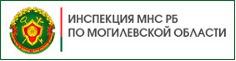 Інспекцыя МПЗ па Магілёўскай вобласці