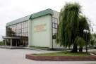 Районный центр культуры